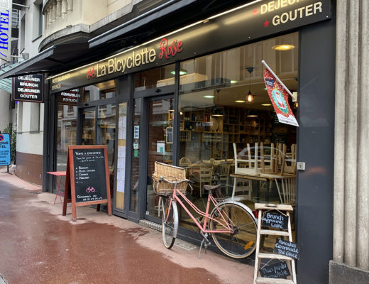 Bicyclette Rose, Annecy - blog Annecy, Restos & Cie